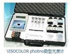 北京便携式微型光度计