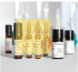 花青素类标准品  氯化芍药素