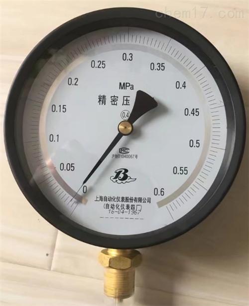 YB-150B实验专用压力表上仪四厂