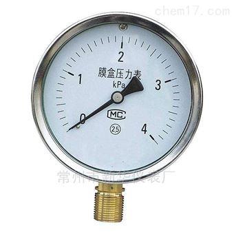 YE-150-B膜盒压力表