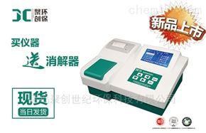 JC-200C聚创台式打印型COD测定仪现货