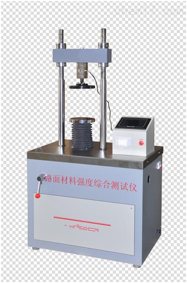 路面材料强度综合测试仪