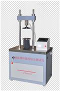 TC-20B型路面材料强度综合测试仪