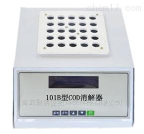 JC-200A聚创低价COD测定仪