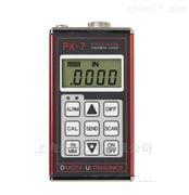 PVX超聲波測厚儀
