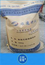 北京钢结构底座加固用灌浆料厂家报价