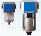 GF系列原装台湾亚德客AIRTAC-GF系列过滤器