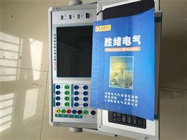 微机继电保护测试仪出厂 价格