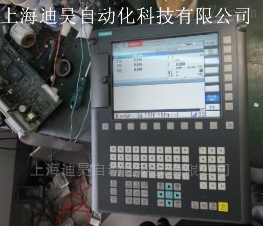 西门子828D/802DSL报警231885维修
