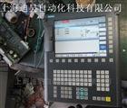 西門子808D屏幕白屏進不了係統問題維修