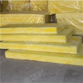 华美外墙玻璃棉板 厂家供应 价格优惠
