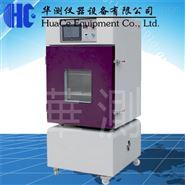 合肥电池低压高空模拟试验箱多少钱