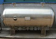 二手臥式不銹鋼壓力罐