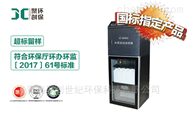 JC-8000G在线水质采样器