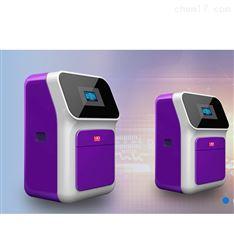JP-K300化学发光成像系统 多色荧光凝胶检测