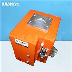 SA-600A塑胶金属分离器