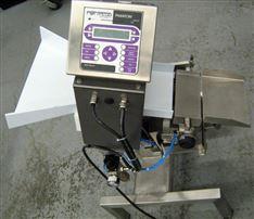SA-89S制药金属分离器