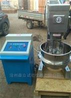 全自动封锚砂浆专用搅拌机50升30升价格