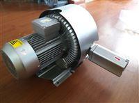 真空锅炉助燃高压风机