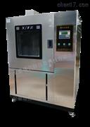 SPC-640喷砂试验箱设备使用条件