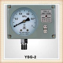 YSG-3YSG-4电感式压力变送器上海自动化仪表厂