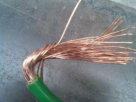 KNX2x2x0.8双绞信号电缆