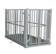 DCS带围栏畜牧电子地磅厂家