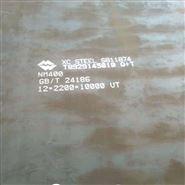 40Cr钢板 无锡40Cr合金钢板