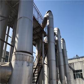 3处理3套mvr蒸发器材质316  二手浓缩喷雾