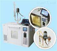 微波合成催化反應儀器