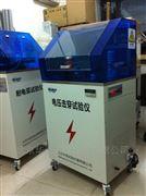 高精度工頻擊穿電壓試驗設備