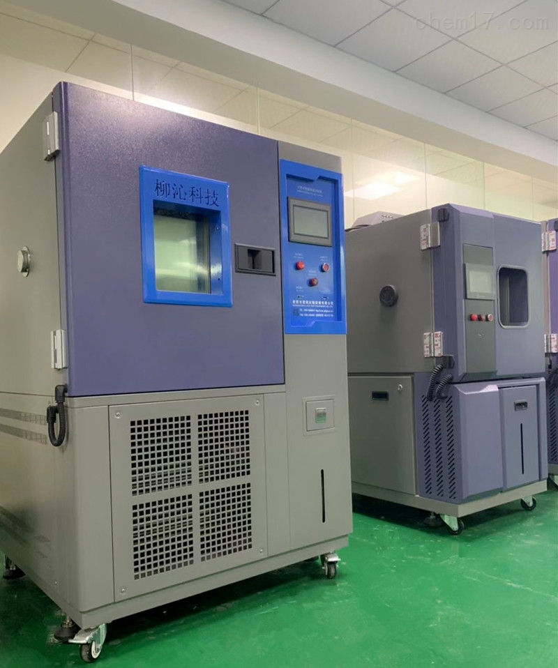LQ-TH恒温湿实验箱