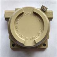 原装正品霍尼韦尔STT171温度变送器