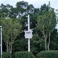 生态环境负氧离子温湿度监测系统APP方案