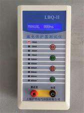 LBQ-II漏電保護器測試儀
