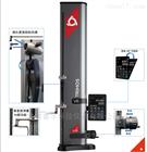原装瑞士Trimos测高仪V6-400一维高度仪