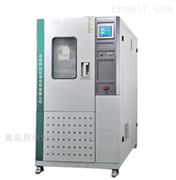 聚創直銷高低溫交變濕熱試驗箱A型