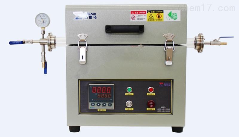 SGM·T60/12马弗炉 管式电阻炉 1200℃实验炉