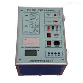 沪怡变频抗干扰介质损耗测试仪