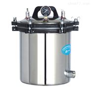 滨江 手提式压力蒸汽灭菌器