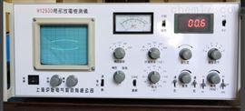 HY2930局部放電檢測儀