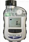 ToxiRAE可燃气检测仪PGM-1880