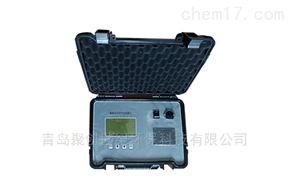 JCY-130(S)型油烟快速检测仪重庆地区直销