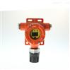 固定式硫化氢检测仪H2S气体探测器探头