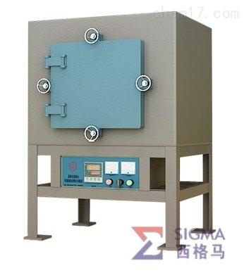 SGM·VB10/12西格马真空气氛箱式电阻炉 容积10L 4KW电炉
