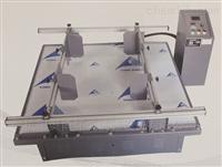 杭州模拟汽车运输振动台厂家