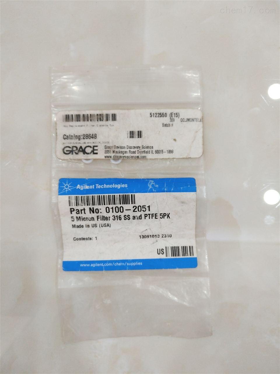 0100-20515安捷伦0100-20515 更换滤芯,5 个过滤器/盒
