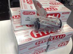 0030D系列滤芯德国HYDAC源头订购