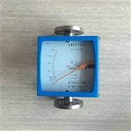 LZZ金属管浮子(转子)流量计