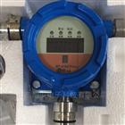 可燃气体探测器SP-2102Plus固定式